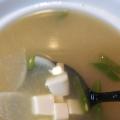 豆腐と大根といんげんの味噌汁