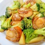 ブロッコリーとボイルホタテの炒め物