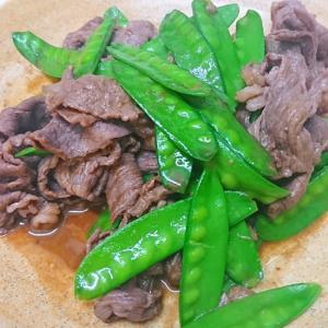 サヤエンドウと牛肉のオイスターソース炒め