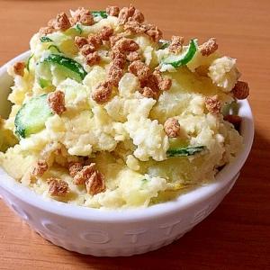大豆のお肉ミンチでカリカリ!美味しいポテトサラダ