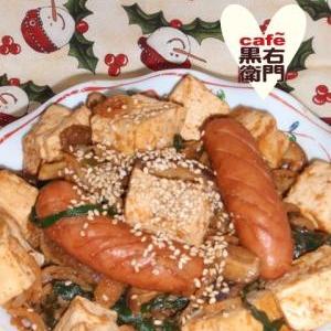 豆腐がメイン!豆腐の味噌ちゃんぷるー