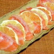 サーモンの柑橘〆