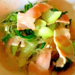 チンゲン菜とベーコンと春雨の炒め物