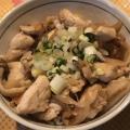 ネギ塩ダレ!鶏肉の蒸し煮with玉ねぎ&シメジ♪