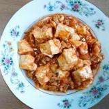 母のマーボー豆腐