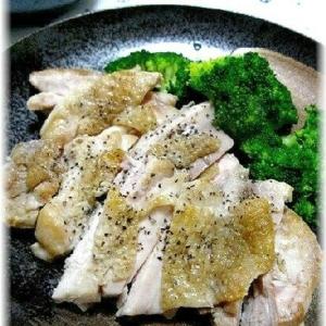 鶏もも肉の塩焼き・レモン塩ソースがけ