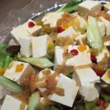 豆腐と海藻と中華クラゲのサラダ