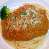 スパゲティ・野菜カレーソース