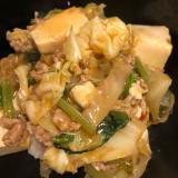 たっぷりキャベツと小松菜の和風麻婆豆腐^_^