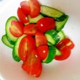 きゅうりとミニトマトのマリネ風サラダ