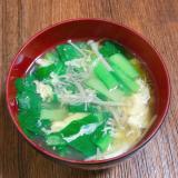 小松菜とえのきのかきたまスープ