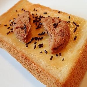 ミルクジャムとチョコチップクッキーのトースト