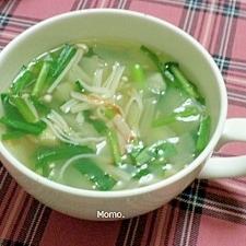 ニラと玉ねぎのコンソメスープ