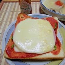 ハムピザトースト