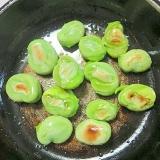 超簡単なのに美味しい空豆の塩焼き