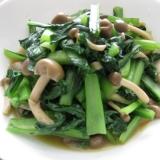 おいしくて簡単☆しめじと小松菜のショウガ炒め