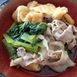 豚肉×小松菜×薄揚げの煮びたし