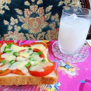 冷凍グリーンピザ