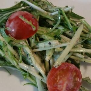 ミニトマトと水菜の黒ごまマヨポンサラダ