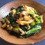 小松菜の中華風蒸し煮