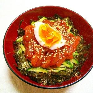 マグロユッケ丼
