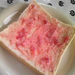 ジャム&マーガリンパン☆トーストしないで