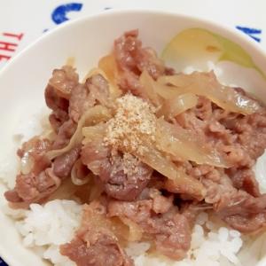 簡単すぐできる!(^^)甘辛タレの牛丼♪