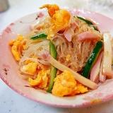 煎り卵と春雨のサラダ