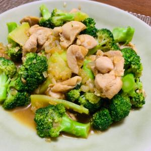 今日のおかず☆ブロッコリーと鶏肉の炒め物