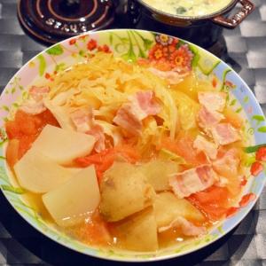 バーミキュラで♪根菜とキャベツの☆ミネストローネ風