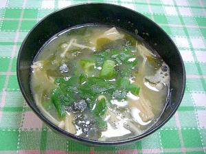 エノキとワカメのお味噌汁