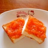 にんじんとみかんマーマレードのトースト