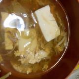 茗荷と豆腐のすまし汁