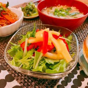 水菜とパプリカのサラダ☆