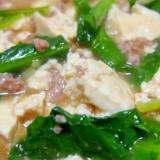 大麦生活で!小松菜とひき肉の豆腐あんかけ丼