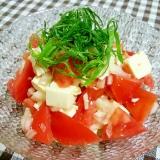 ごま油香る☆トマトと豆腐のサラダ