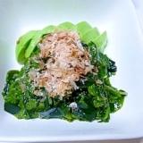 海藻とアボカドの和風なサラダ
