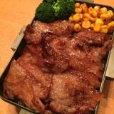 焼肉用の牛肉で☆簡単ステーキ弁当