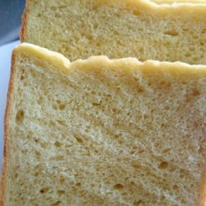簡単!HBで「抹茶角食パン」♪