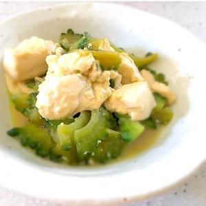 麺つゆ+味噌で【ゴーヤ豆腐】