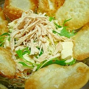 餃子の皮をパリパリする蒸し鶏サラダ
