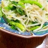 市販ドレッシングで時短♡小松菜ともやしのサラダ