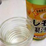 夏のデザートに(^^) 万能シロップレモン風味♪