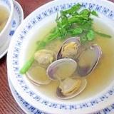 地元産アサリであっさりスープ