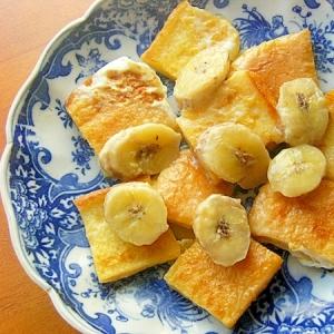 パン耳とバターなバナナでフレンチトースト変化球♪