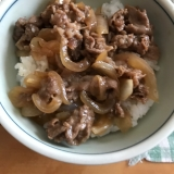 ケチャップ風味牛丼