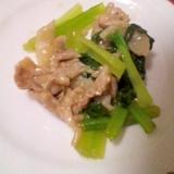 とろっとおいしい♪豚肉&小松菜のとろみ煮