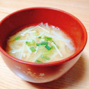 エコ☆大根の皮とえのき茸の味噌汁