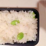 とっても簡単でシンプル☆枝豆ご飯