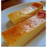 簡単!低カロ♪HM&YGでスティックチーズケーキ
